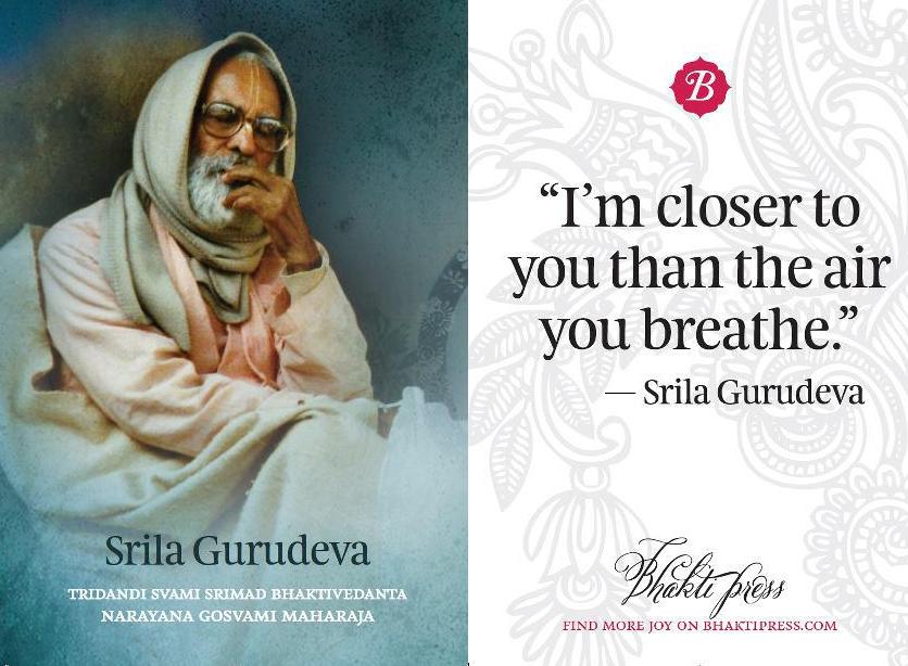 gurudeva_breath